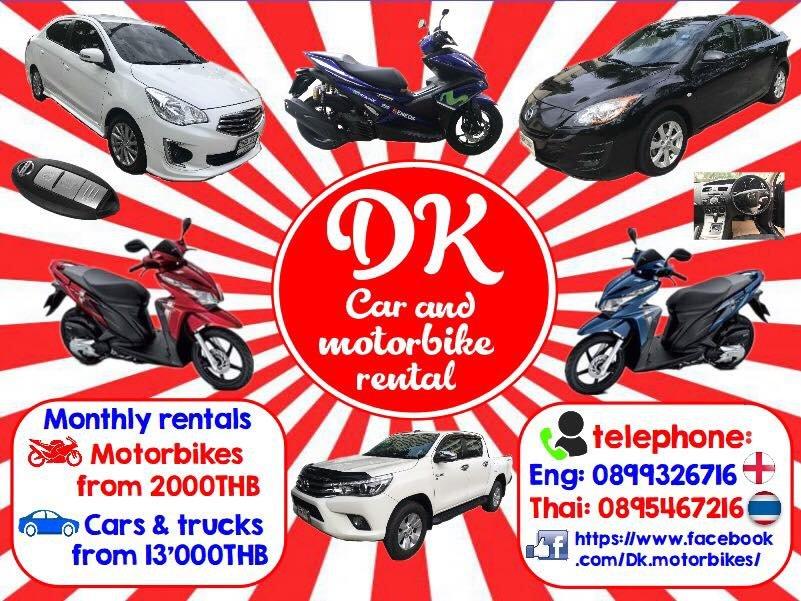 DK Rental poster.png